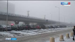 Туман парализовал работу омского аэропорта