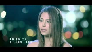 Gin Lee - 雙雙 MV YouTube 影片