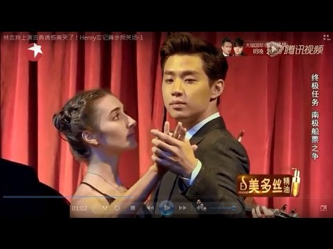 #SOF2 ep10 Henry's Tango dance at Cafe Tortoni