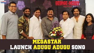 Chiranjeevi Launches Adugu Adugu Song- George Reddy Movie..
