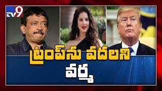 RGV sensational comments on Trump's India visit..