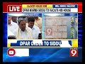 DPAR warns Siddaramaiah to vacate his house Cauvery
