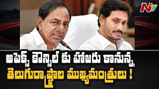 Krishna water dispute : CM KCR and CM Jagan to join apex c..