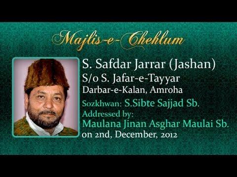 Majlis-e-Chehlum of S. Safdar Jarrar (Jashan), Darbar-e-Kalan, Amroha