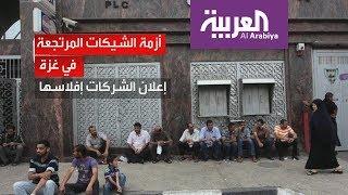 أزمة اقتصادية في غزة     -