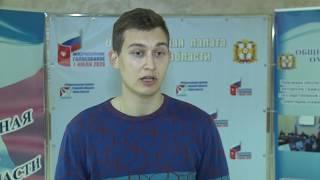 Общественные наблюдатели отмечают отсутствие обращений и жалоб о нарушениях по процедуре выборов по внесению изменений в Конституцию РФ