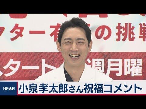 小泉孝太郎さん「おじさんになりました」