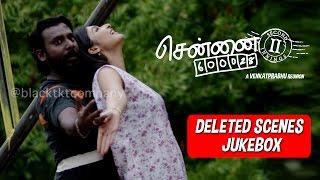 Chennai 28 II Innings   Deleted Scenes - Back to Back   Venkatprabhu , Yuvan Shankar Raja