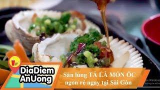 Săn lùng TÁ LẢ MÓN ỐC ngon rẻ ngay tại Sài Gòn | Địa điểm ăn uống
