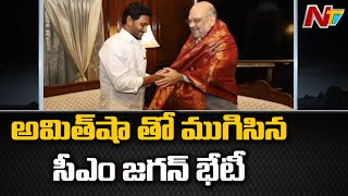 CM YS Jagan meets Union Home Minister Amit Shah..