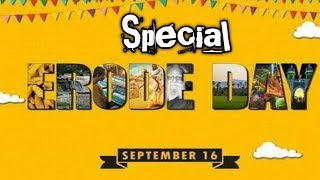 Erode Day Special video -Happy Birthday Erode   Prode to be an Erodian   Tamil   Vpwithfaizi