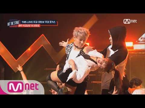 [Hit The Stage][Stage Focused] U-Kwon X YooA, Cat♡Dog 20160810 EP.03