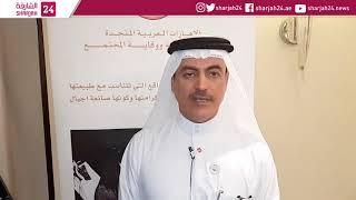 الدكتور أمين الأميرى وكيل وزارة الصحة المساعد لقطاع سياسة الصحة العامة ...