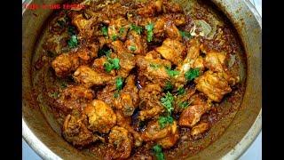 My Cooking My Style-Village style chicken chukka.!!