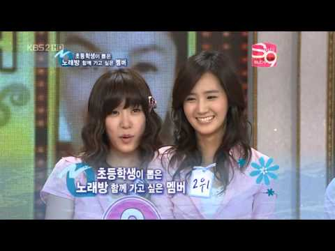 SNSD 090226 Good Song