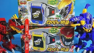 unboxing Power rangers Dino Charge toys