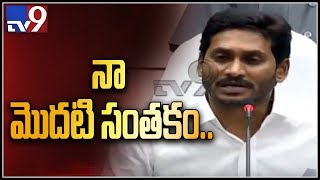 I am committed to fulfill all my promises: YS Jagan..