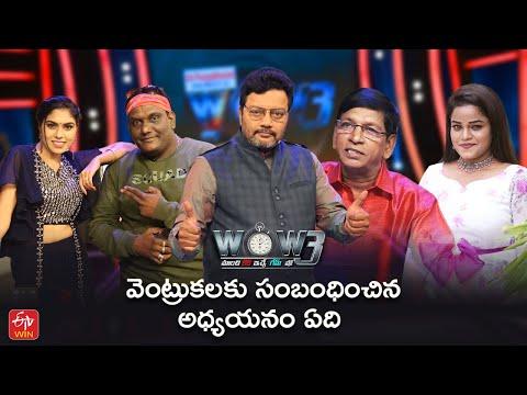 WOW3 promo: Shaking Seshu imitates SP Balasubrahmanyam's voice