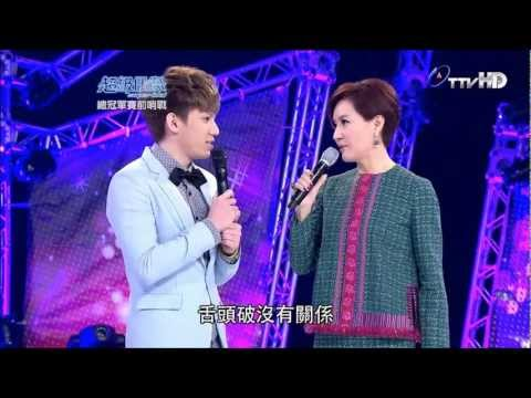 (1080 HD)【超級偶像7】林利豪:懸崖、我愛過 (總冠軍賽前哨站 20130302 五強)