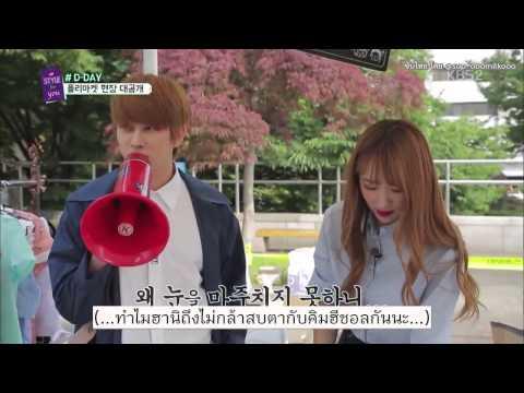 [ซับไทย] พี่เค้าหล่อมากจริงๆ - ฮีชอล x ฮานิ