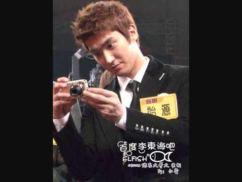 Super Junior - Bonamana (Siwon Video)