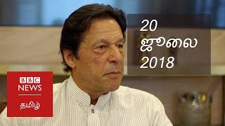 What if hung parliament emerge explains Imran Khan   BBC Tamil TV News with Aishwarya
