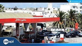 رفع أسعار الوقود في تونس وإتحاد الشغل يهدد بالعصيان | ستديو الآن ...