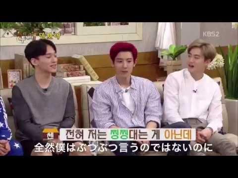 EXO スホのチェンのモノマネ@日本語字幕