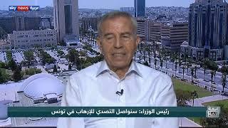 الحكومة التونسية تدعو لوقف الشائعات المتعقلة بص ...