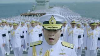 Thai Royal Anthem on H.T.M.S. Chakri Naruebet for the late King of Thailand