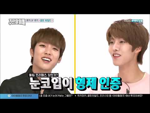 Lee Brother INFINITE & Golden Child [real sibling]