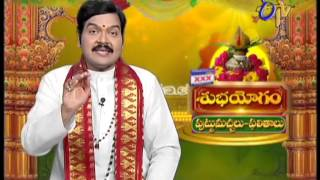 Subhamastu<br />Telecasted on  : 18/04/2014