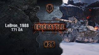 EpicBattle #26: LeBron_1988 / T71 DA