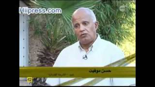 Masrah Al jarima Medi1tv Aziz Moul klinix