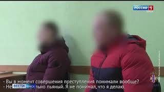 На ул. Лобкова неизвестный напал на пенсионерку