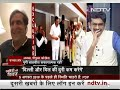 Kashmir पर बैठक के बाद क्या बोले सज्जाद लोन? | Khabron Ki Khabar  - 17:35 min - News - Video