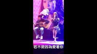IU李知恩台北演唱會2015 - 愛情 (原唱 莫文蔚) YouTube 影片