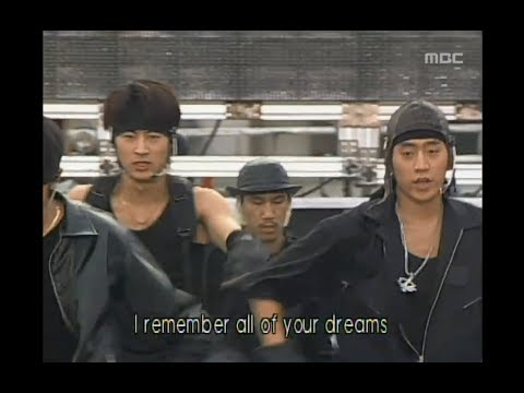 Shinhwa - All your dream, 신화 - 올 유어 드림, Music Camp 20000902