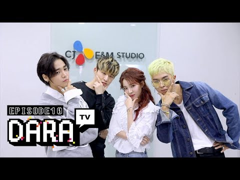 DARA TV │DARALOG #ep.10 GET IT BEAUTY 겟잇뷰티 래퍼특집
