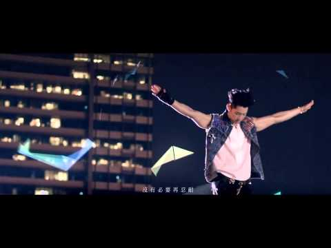 VanNess Wu 吳建豪 Love Over Time 官方