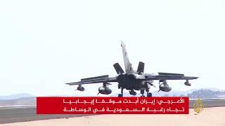 العراق يكشف عن طلب السعودية التوسط مع إيران     -