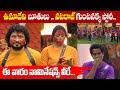 ఉమాదేవి బూతులు.. నటరాజ్ గుంటనక్క స్టోరీ | Bigg Boss 5 Telugu - Day 8 Highlights | IndiaGlitz Telugu