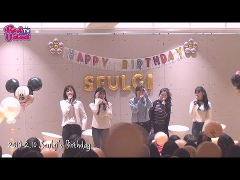 레드벨벳 생일파티 현장 공개 (Red Velvet at the BIRTHDAY PARTY)
