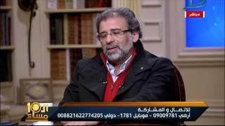 العاشرة مساء| خالد يوسف يروى تفاصيل القبض عليه داخل مطار القاهرة ...