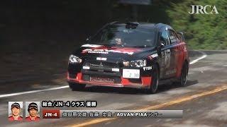 2013年 全日本ラリー選手権 第9戦 新城
