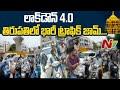 Massive traffic jam on Tirupati roads after Covid-19 lockdown relaxation