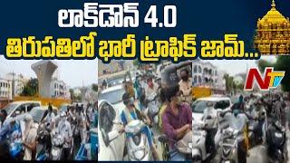 Massive traffic jam on Tirupati roads after Covid-19 lockd..