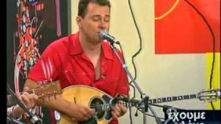 Spyros Patras - Spiros Patras - ME TO VORIA
