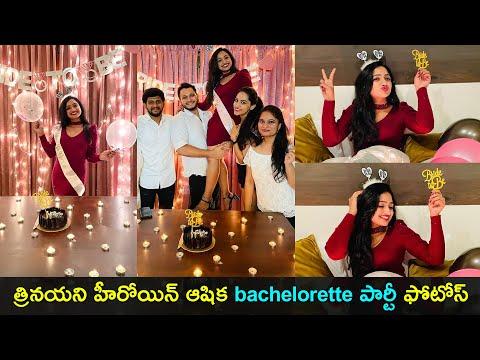 Trinayani serial heroine Ashika Padukone shares bachelorette party photos