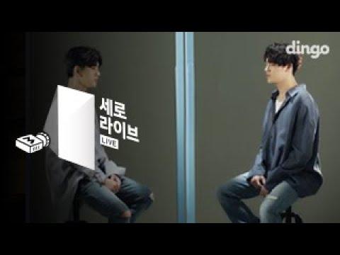 JJ Project - 내일, 오늘 [세로라이브] JB, 진영